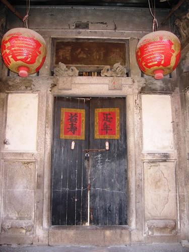 Chaozhou China 246