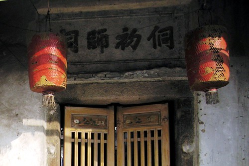Chaozhou China 239