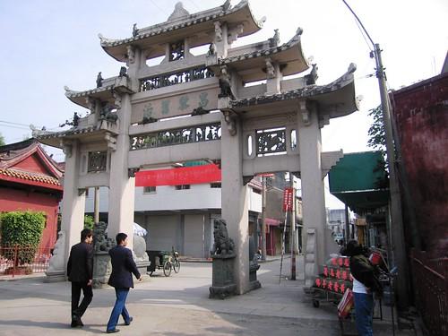 Chaozhou China 211