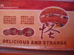 101 Delicious and strange