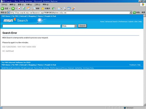 msn-search2