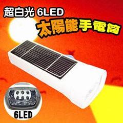 太陽能手電筒商品化