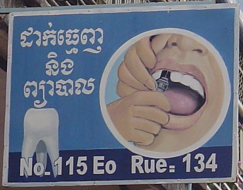 Cambodian Street Signs - Dentist #1
