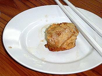 seafoodtaufoo