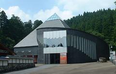 立山博物館