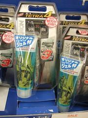 Gundam 刮鬍刀
