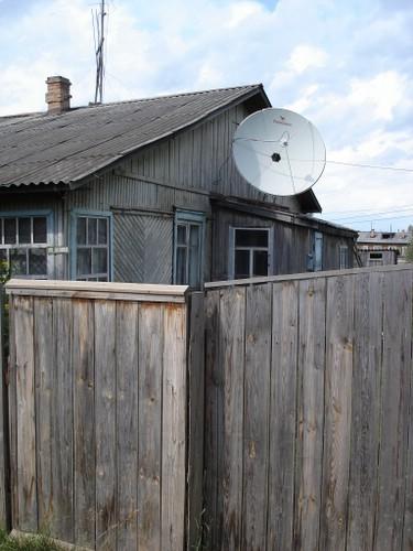 Спутниковая антенна \ Satellite