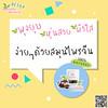 48953132988_4bfa162675_t