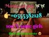 49655962371_937a42f611_t