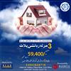 49851476447_753f081c0e_t