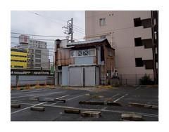 小田原市 Odawara