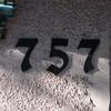 50344683047_ff20b34810_t