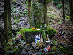 Offerings to the mountain gods