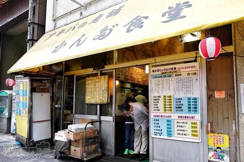 アキバの老舗「かんだ食堂」が惜しまれながら閉店