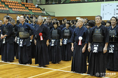 61st All Japan TOZAI-TAIKO KENDO TAIKAI_407