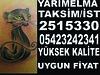 23153412812_dd836d7511_t
