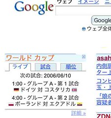 googleプラグイン