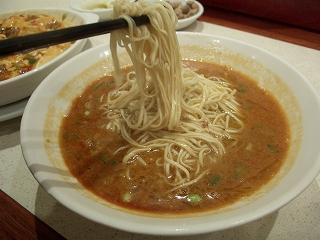 20060413 詠藜園 麻辣擔擔麺(酸味と辛みがある坦々麺)