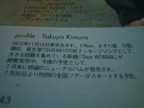Profile of Kimura Takuya