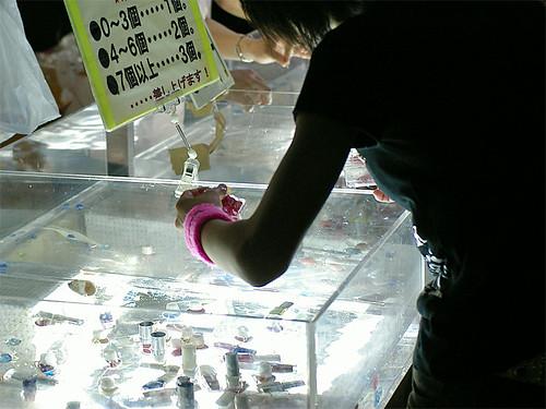 Tsukishima Kusaichi04 manicure fishing