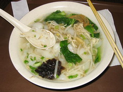 Penang Kway Teow