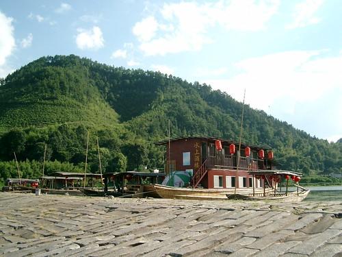 Yu Liang Dam