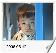 20060812Ray