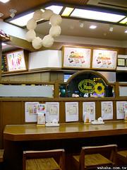 Mr. Donuts at Tsuruoka (鶴岡)