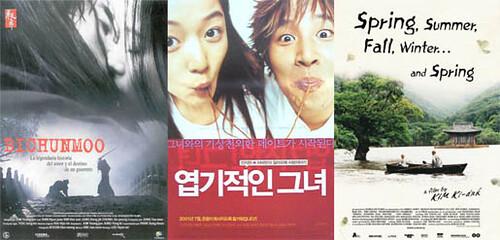 3korean1_small