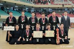 63rd All Japan University KENDO Tournament_156