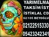 23116945256_8dcfff46cb_t