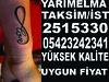 23142673635_f74c1ae116_t