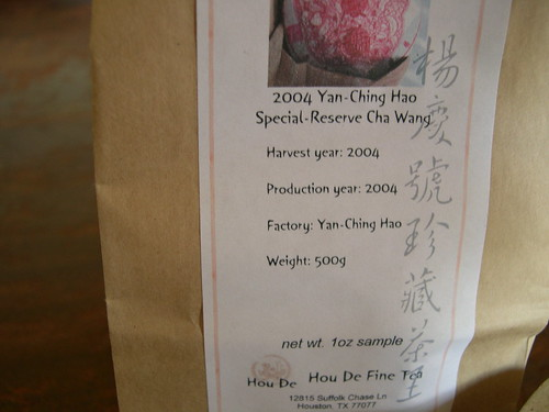 2004 Yan Ching Hao - package