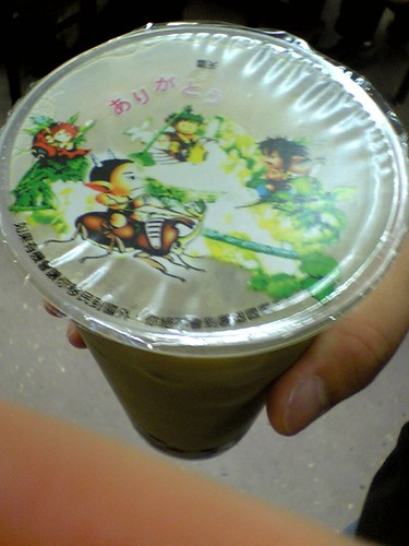 joe's green tea bubble tea