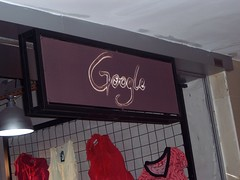 Google服装店