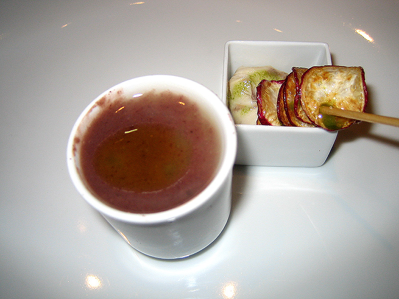 Arzak - Red Bean Soup