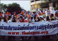 www.thaicpra.org