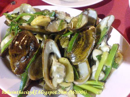 oriental - clams