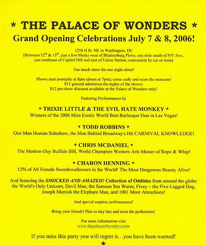 thepalaceofwonders1