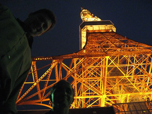Tight shot of Tokyo Tower and couple of us..