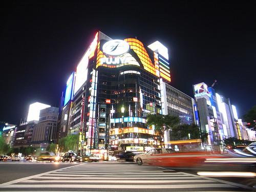Sukiyabashi
