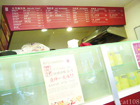 亞坤, 咖椰土司,Ya Kun,Ya Kun Kaya Toast,亞坤咖椰土司