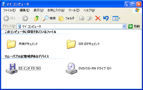 20060726netcafe5