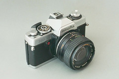 Minolta XG series | Camerapedia | FANDOM powered by Wikia