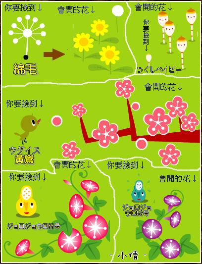 20060725_01