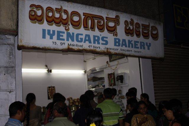Iyengar's Bakery