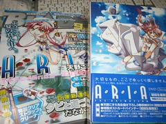 月刊コミックブレイド9月号, 「ARIA The ANIMATION」 Navigation. 1