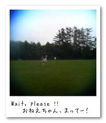 Wait !