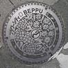 Beppu circle