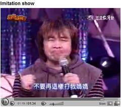 KonKon_Imitation_Show_01